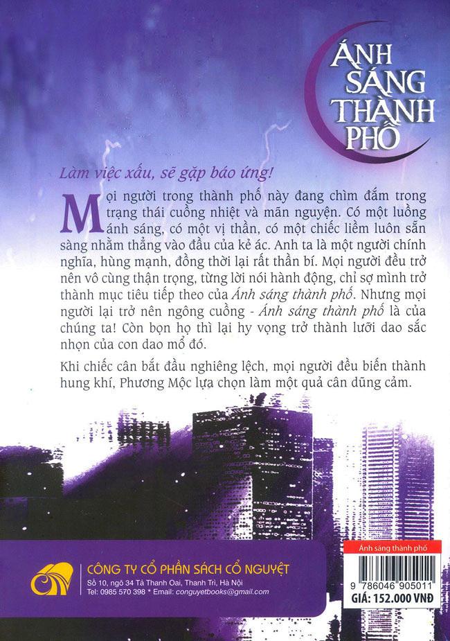 Bìa sách Ánh sáng thành phố