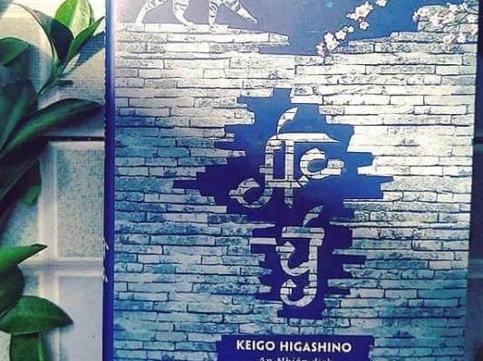 Review sách Ác Ý Higashino Keigo