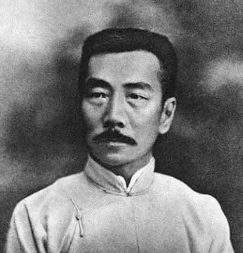 Nhà văn Lỗ Tấn reviewsachonly